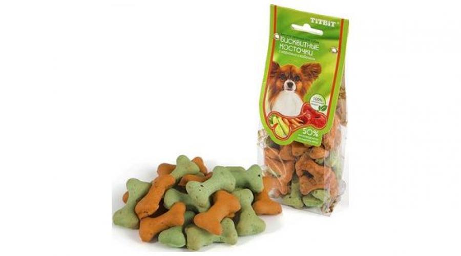 Печенье и бисквиты для собак
