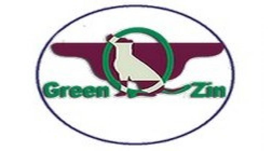 Green Qzin, Россия & Китай