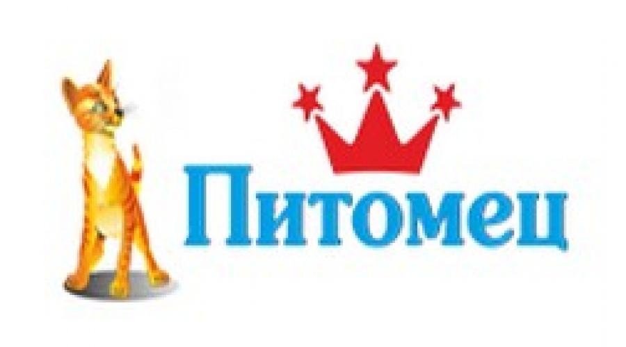 Питомец, ПКФ Импульс
