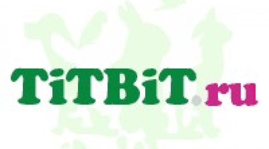 TiTBit, Россия