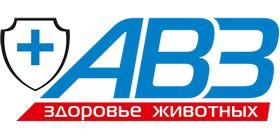 АВЗ, Агроветзащита Россия