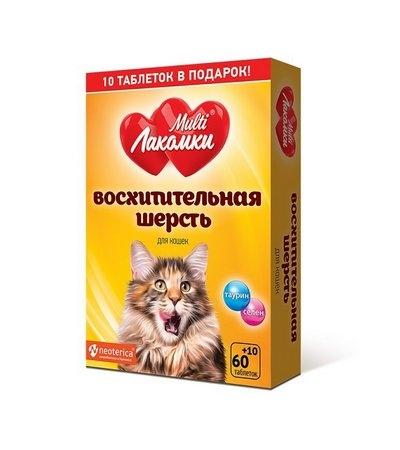 МультиЛакомки Восхитительная шерсть для кошек 70 табл.