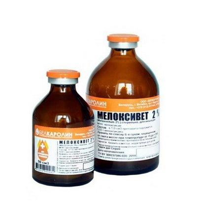Мелоксивет 0,2% фл. 50мл