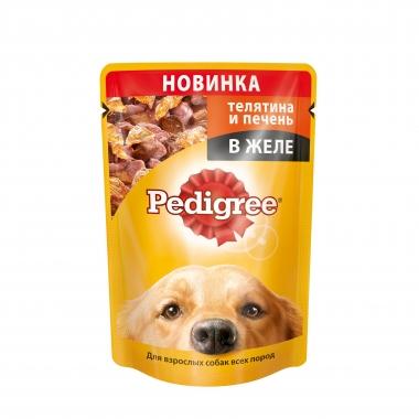PEDIGREE® для взрослых собак всех пород с телятиной и печенью в желе 85г