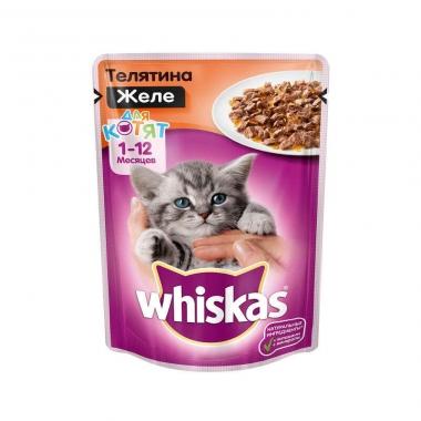 Whiskas® для котят желе с телятиной 85г
