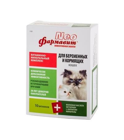 Фармавит Neo для беременных и кормящих кошек 60т