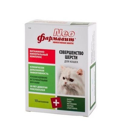 Фармавит Neo для кошек Совершенство шерсти 60т