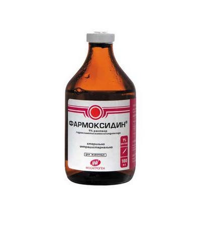 Фармоксидин (диоксидин 1%) 100мл