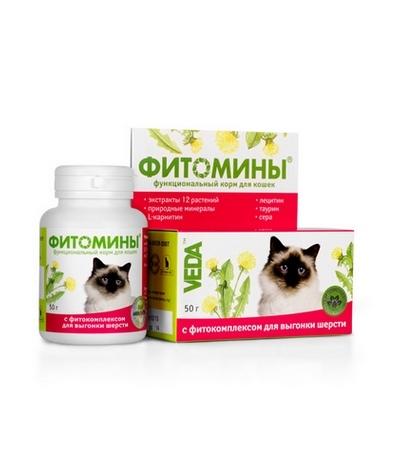 ФитоМины для выгонки шерсти для кошек