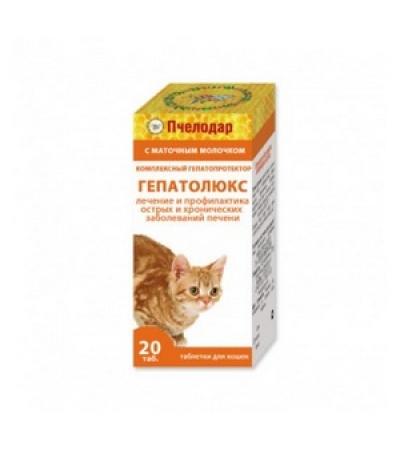 Гепатолюкс для кошек 20табл
