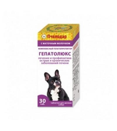 Гепатолюкс для мелких собак 30 табл