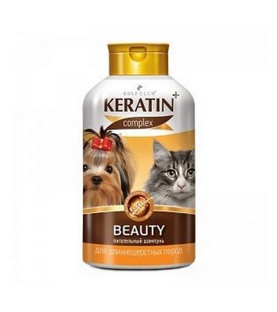 Шампунь KERATIN+ Beauty для кошек и собак длинношерстных 400мл