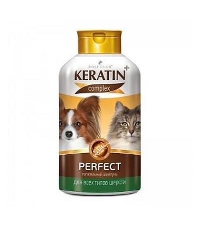 Шампунь KERATIN +Perfect для кошек и собак всех типов шерсти 400мл