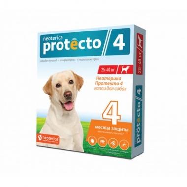 Капли на холку NP для собак 25-40 кг (2 пипетки)