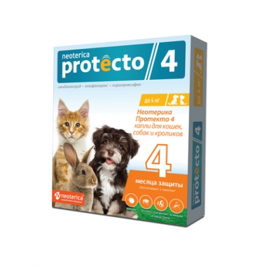 Капли на холку NP для кошек, собак и кроликов до 4 кг (2 пипетки)