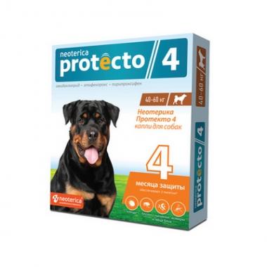 Капли на холку NP для собак 40-60 кг (2 пипетки)