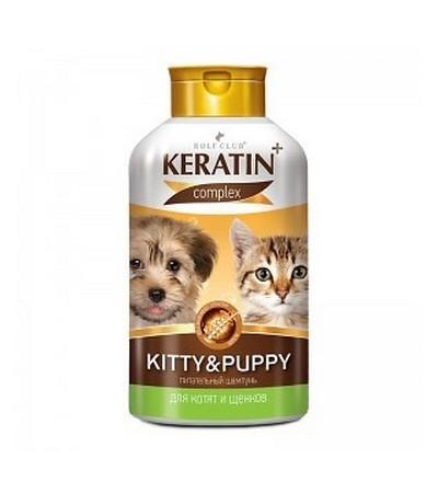 Шампунь KERATIN+ Kitty&Puppy для котят и щенков 400мл