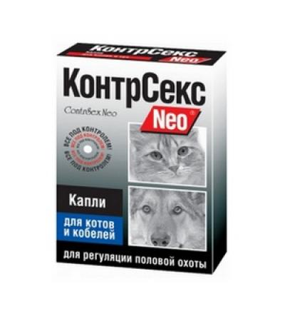 КонтрСекс Neo коты-кобели капли