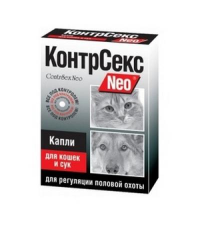КонтрСекс Neo кошки-суки Капли