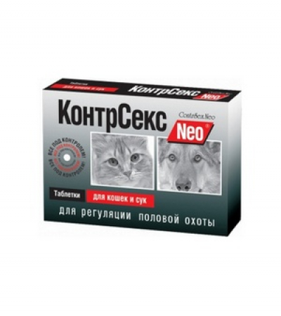 КонтрСекс Neo кошки-суки 10 табл.