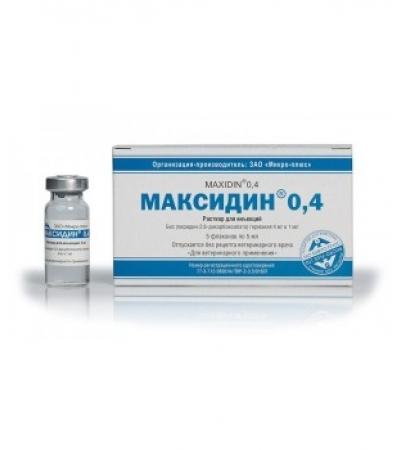 Максидин 0,4% инъекции 5 мл, 1 флак.