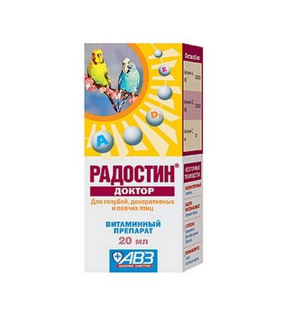 Радостин Доктор витамины для птиц 20мл