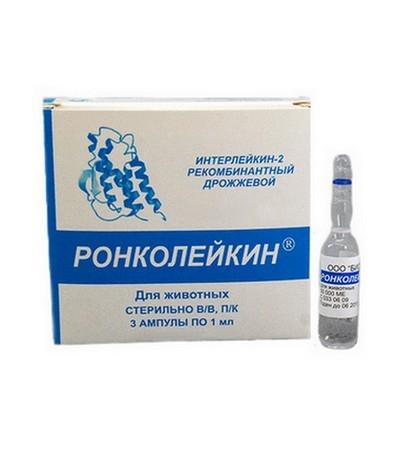 Ронколейкин 100 000 МЕ 1 ампула (упаковка 3 амп.)