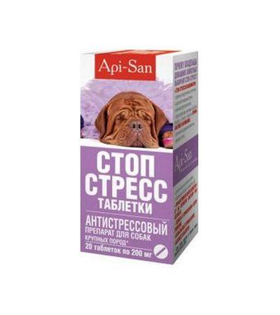 Стоп-Стресс для собак от 30 кг и более 20 табл.