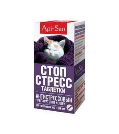 Стоп-Стресс для кошек 15 табл.
