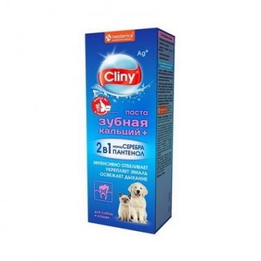 Зубная паста Cliny 75мл