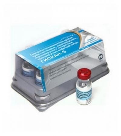 Гискан-5, 1 доза