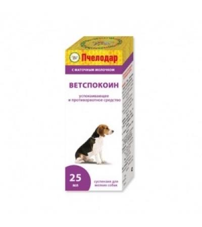 Ветспокоин сусп. для собак мелких пород 25мл