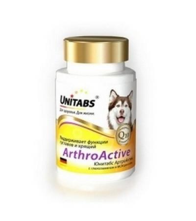 ArthroActive для суставов 100т