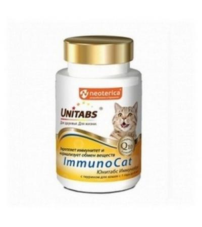 Юнитабс ImmunoCat с Q10 120т