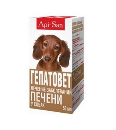 Гепатовет суспензия для собак 50 мл