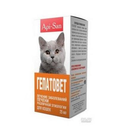 Гепатовет суспензия для кошек 25 мл