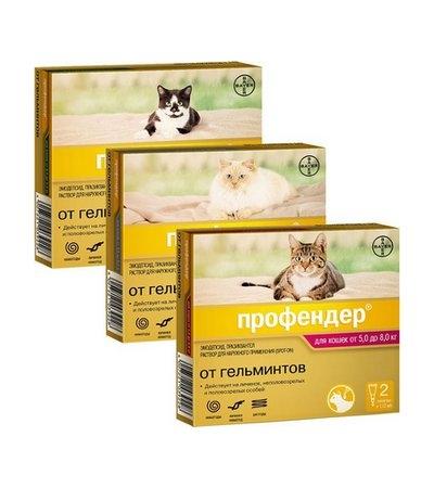 Капли на холку Профендер для кошек 5-8 кг 1 пипетка (упак.2 пипетки)