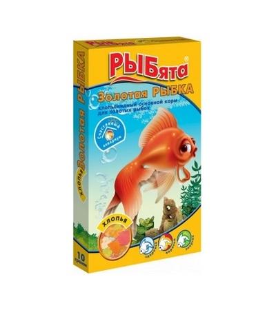 Корм для рыб РЫБята Золотая рыбка, хлопья 10г + сюрприз