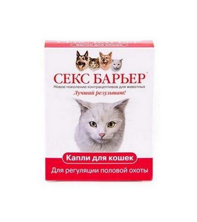 Секс-барьер капли для кошек 2мл