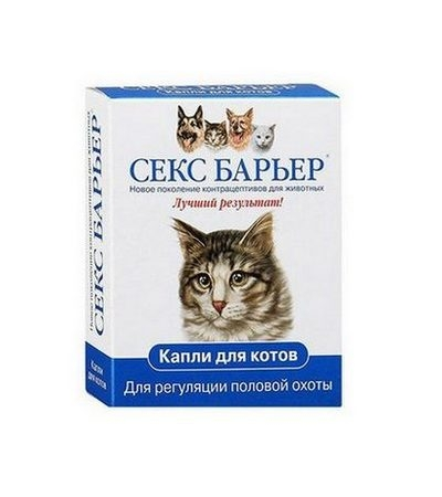 Секс-барьер капли для котов 2мл