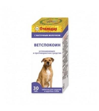 Ветспокоин для собак средних и крупных пород 30т
