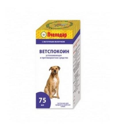Ветспокоин для собак средних  и крупных пород 75мл