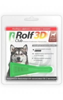 Капли на холку Рольф Клуб 3D д/собак 20-40кг